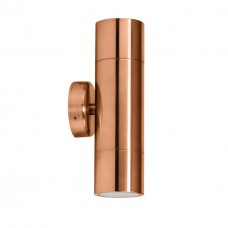 SOLID COPPER UP/DOWN WALL PILLAR SPOT LIGHTS HAVIT LIGHTING